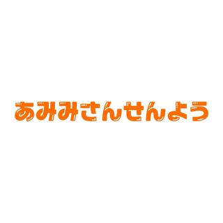 オリジンズ(ORIGINS)のオリジンズ 2個セット あみみさん専用(化粧水/ローション)