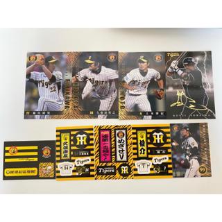 ハンシンタイガース(阪神タイガース)の阪神タイガース カード シール 2011(応援グッズ)