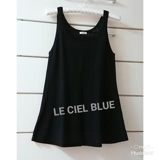 ルシェルブルー(LE CIEL BLEU)の4/末で終了✦︎未使用♥ ル シェル ブルー ♥ニット タンクトップ(タンクトップ)