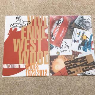ヴィヴィアンウエストウッド(Vivienne Westwood)の【レア】ヴィヴィアン クリアファイル 2枚セット(その他)