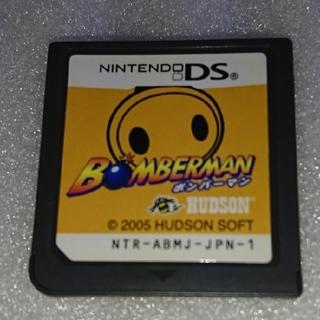 ボンバーマン(携帯用ゲームソフト)