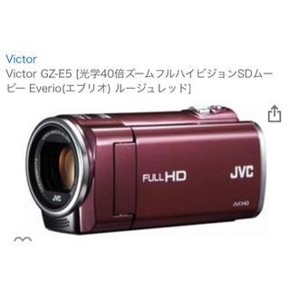 ケンウッド(KENWOOD)のJVC  Everio GZ-E5 ハイビジョンビデオカメラ(ビデオカメラ)