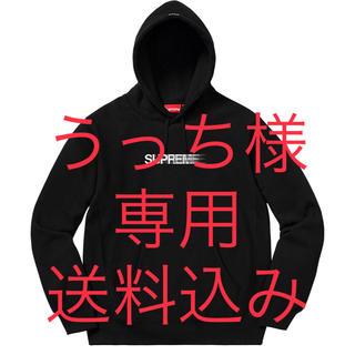 シュプリーム(Supreme)のうっち様 専用 Motion Logo Small(パーカー)