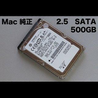 マック(MAC)の★Mac純正 2.5 SATA 500GB マウント確認済み★(PC周辺機器)