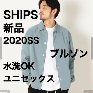 シップス(SHIPS)の2020SS新品未使用タグ付きSHIPSメンズブルゾンシャツジャケット今季春夏シ(ブルゾン)