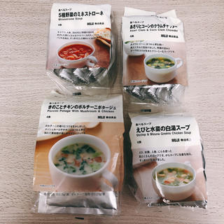 ムジルシリョウヒン(MUJI (無印良品))の☆2袋からOK☆無印良品スープセット(インスタント食品)