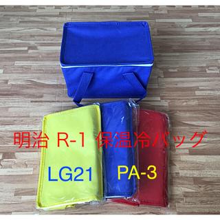 メイジ(明治)の明治 R-1 LG21 PA-3 保温冷バッグ(弁当用品)