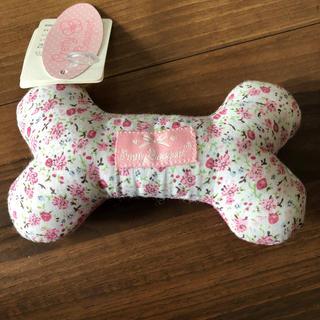 犬用おもちゃ(おもちゃ/ペット小物)