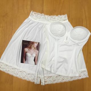 ブルーム(BLOOM)のbloomブライダルインナーセット♡結婚(ウェディングドレス)