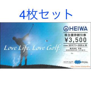 ヘイワ(平和)の平和HEIWA(PGM)株主優待券 4枚(ゴルフ場)