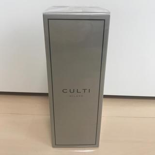 アクタス(ACTUS)の【新品未使用】値引き CULTI MILNO〜100ml〜(アロマディフューザー)
