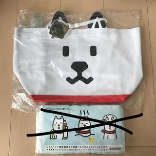 Softbank - ソフトバンクお父さん犬トートバック&タオル
