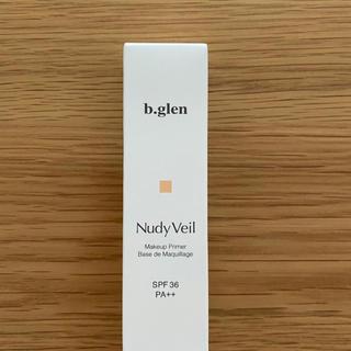 ビーグレン(b.glen)のビーグレン ヌーディーヴェール UVカット化粧下地(化粧下地)