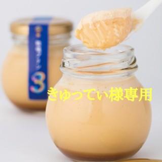 きゅってぃ様専用 プリン20個(菓子/デザート)