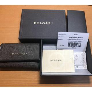 ブルガリ(BVLGARI)のブルガリ 6連キーケース 箱付き(キーケース)