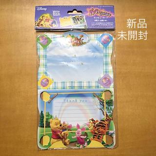 クマノプーサン(くまのプーさん)のサンキューカード 4枚入 封筒付(カード/レター/ラッピング)