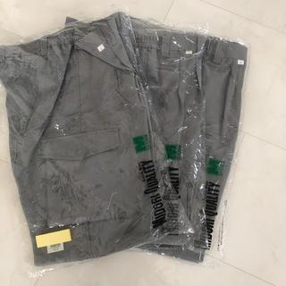 ミドリアンゼン(ミドリ安全)の帯電防止付き作業ズボン3枚セット(ワークパンツ/カーゴパンツ)
