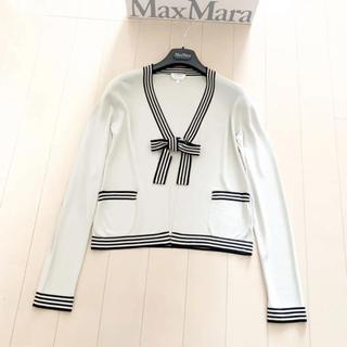 マックスマーラ(Max Mara)の極綺麗‼️最高級 白タグ マックスマーラ レーヨンブレンドカーディガン(カーディガン)