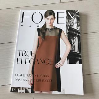 フォクシー(FOXEY)のフォクシー マガジンno.19(ファッション)