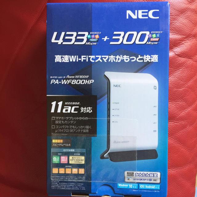 NEC(エヌイーシー)のAterm  PA-WF800HP スマホ/家電/カメラのPC/タブレット(その他)の商品写真