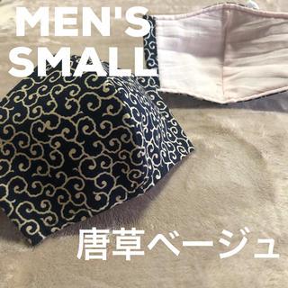 唐草ベージュ MAN'S SMALL(その他)