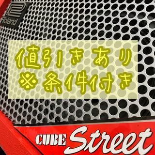 ローランド(Roland)の【美品】Roland CUBE Street ステレオアンプ ローランド レッド(ギターアンプ)