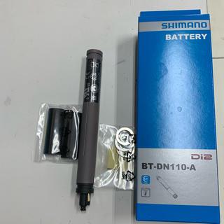 シマノ DI-2用 内装式バッテリー(ビルトインタイプ)BT-DN110-A (パーツ)