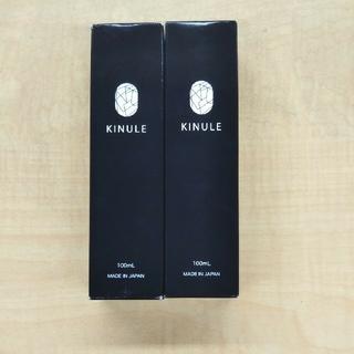 未使用 キヌレ クレンジング 100mL 2本 KINULE(クレンジング/メイク落とし)