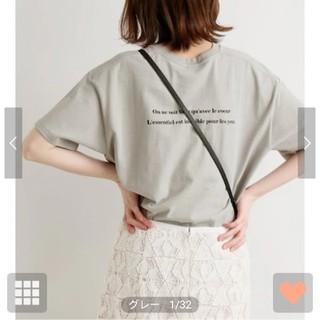 イエナ(IENA)の【IENA】Le Petit Prince ロゴTシャツ(Tシャツ(半袖/袖なし))