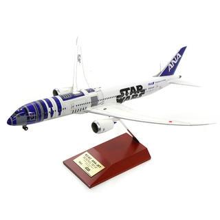 エーエヌエー(ゼンニッポンクウユ)(ANA(全日本空輸))の787-9ANA全日空STAR WARS ANA JET R2-D2 1/200(模型/プラモデル)