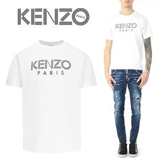 ケンゾー(KENZO)の13 KENZO F005TS0924SG ロゴ Tシャツ size XL(Tシャツ/カットソー(半袖/袖なし))
