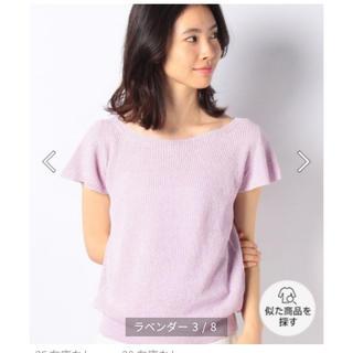 アナイ(ANAYI)のANAYI☆和紙キュウシンフレアスリーブプルオーバー(Tシャツ(半袖/袖なし))