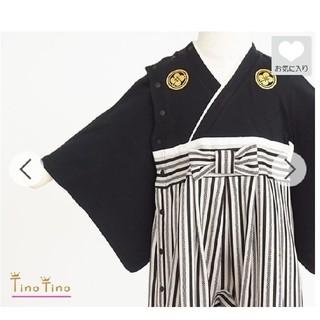 新品、タグ付 紋付袴ロンパース90(和服/着物)