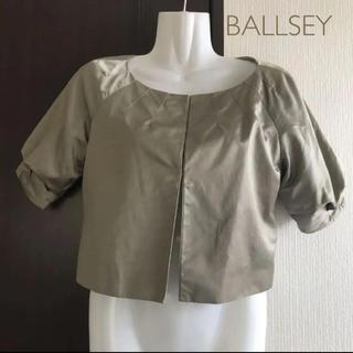 Ballsey - BALLSEY   ノーカラージャケット ボレロ