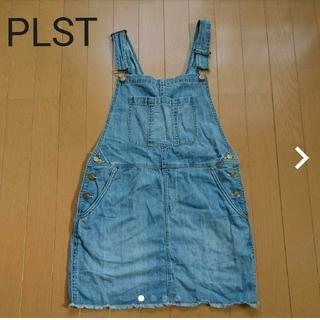 プラステ(PLST)のPLST プラステ デニム サロペット ジャンパースカート(サロペット/オーバーオール)