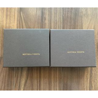 ボッテガヴェネタ(Bottega Veneta)の新品同様BOTTEGA VENETA アクセサリー箱セット(ショップ袋)