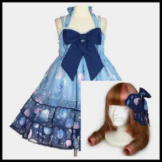 アンジェリックプリティー(Angelic Pretty)の【新品未使用】Dream Marine Brilliantジャンパースカート(その他)