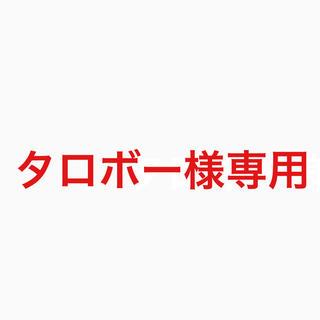 エイサー(Acer)のタロボー様専用ノートパソコン(ノートPC)