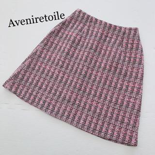 アベニールエトワール(Aveniretoile)の美品♡Aveniretoile ツイードスカート(ひざ丈スカート)