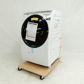 日立 - HITACHI BD-SV110EL 2020年製 ドラム式洗濯機家電