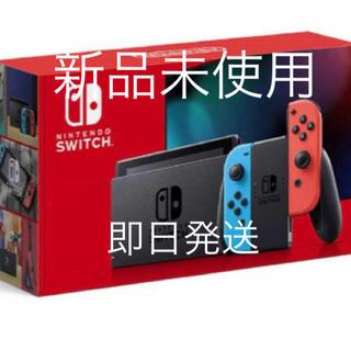 ニンテンドースイッチ(Nintendo Switch)のニンテンドースイッチ本体「新型」ネオンブルー、ネオンレッド 新品未使用(家庭用ゲーム機本体)