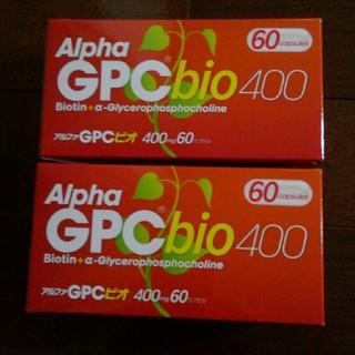 アルファGPC ビオ400×二箱(その他)