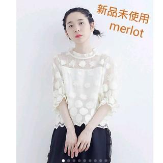 メルロー(merlot)の【新品未使用】merlot plus フラワー刺繍オーガンジーブラウス(白)(シャツ/ブラウス(長袖/七分))