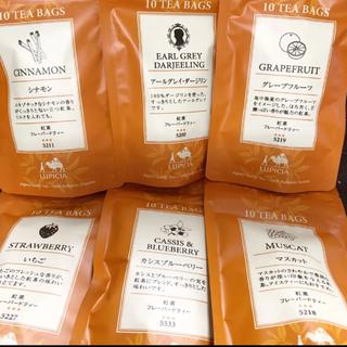 ルピシア(LUPICIA)のルピシア ティーバッグ ③(茶)