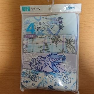 アナトユキノジョオウ(アナと雪の女王)のアナ雪 ショーツ120(下着)
