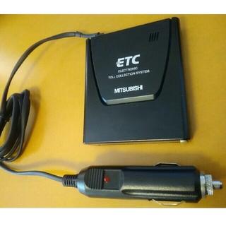 ミツビシ(三菱)のETC車載器 軽自動車登録 シガーソケット仕様(ETC)