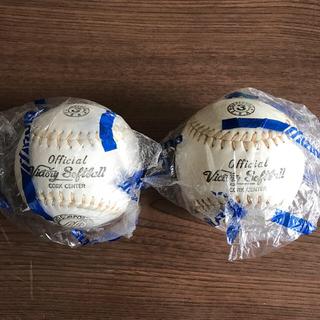 ミズノ(MIZUNO)のソフトボール 3号 2個(ボール)