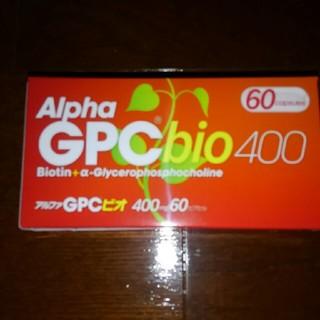 専用 アルファGPC ビオ400(その他)