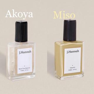 ドゥーズィエムクラス(DEUXIEME CLASSE)のJ.Hannah Akoya & Miso set(マニキュア)