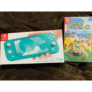 ニンテンドースイッチ(Nintendo Switch)のswitch  lite どうぶつの森セット マスクケース 新品未開封(家庭用ゲーム機本体)